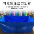 黑龍江帆布魚池高密度養殖大型網箱定制各種尺寸