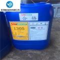 環氧樹脂促進劑 促進劑現貨供應