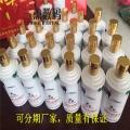 鄂州酒瓶酒盒定制印花UV平板打印机