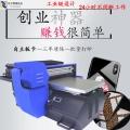 一臺手機殼印花機多少錢
