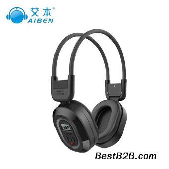 调频听力耳机多少钱,调频听力耳机,艾本厂家在线咨询