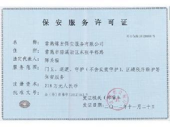 注销餐饮服务许可证如何办理-餐饮服务许可证