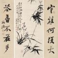 董壽平字畫正規現金交易