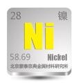 高纯镍 镍蒸发料、镍电极 镍靶材 高纯镍靶材 镍