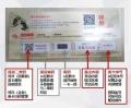 卡券预售加提货系统精准管控安全可靠