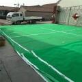 料場覆蓋網、覆蓋防塵網加筋網、加筋柔性防塵網
