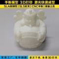 東莞莞城專業3D打印手板制作加工廠,精度高