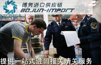 机械手进口报关、代理、清关、关税-博隽进口