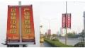 防城港市地區郵寄道旗道旗廣告相對與其他廣告的優勢