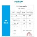 磷酸三鈉98 國標工業級 山東濟寧藍星化工