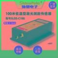 上海協堡大量程SLDS-C100高精度100m測距