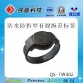 強盛供應2.4GHz有源防拆智能定位腕帶標簽
