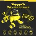 人工智能AI仿生狗可旺儿童玩具可编程动作多兴趣培养