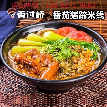 特色砂锅米线加盟品牌