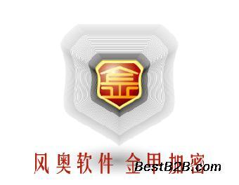 湖南企业数据文档加密软件-湖南金甲加密之网