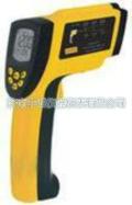 手持式紅外測溫儀便攜式紅外測溫槍
