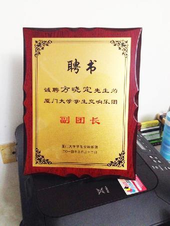 礼品,工艺品 水晶工艺品     木质授权牌 常规尺寸有:19x24cm 24x31cm