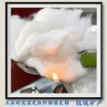供應山東烤箱用阻燃保溫填充棉銘域無機纖維噴涂棉