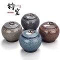 陶瓷茶葉罐子茶餅普洱罐子