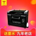 浙江UV打印机报价装饰画板材玻璃平板印刷机