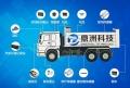智能渣土運輸管理系統,渣土運輸車輛管理方案