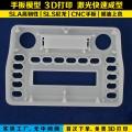 布吉3D打印手板模型加工廠,工業設計手板打樣