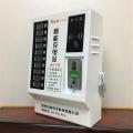 10路刷卡投币充电桩 电动自行车充电站 小区充电站