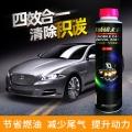 金润鸿腾厂家直销汽车除碳剂汽油添加剂积碳清洗剂