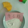 兆堃矿产品批发工业级专用滑石粉、价格美丽