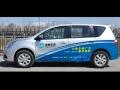 車身廣告報價 各種發光字 戶外寫真噴繪 戶外廣告傳