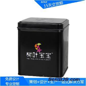 纯黑色安吉白茶储存铁皮罐 简约茶叶包装马口铁盒