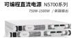 供應 Keysight N5772A 收購