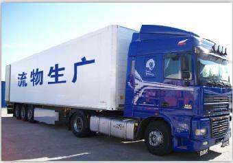 天津到临汾货运专线