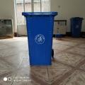 240升垃圾桶配件 环卫垃圾桶 垃圾桶批发