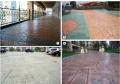 壓花地坪 壓模地坪材料 施工 強化料 混凝土