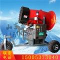 戲雪設備 大型滑雪場造雪機 全自動智能造雪機
