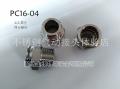 不銹鋼304氣管接頭鋼鐵快插接頭直通式外六角氟橡膠