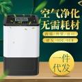 深圳酷斯美空气净化器生产
