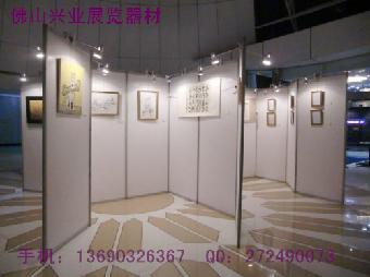 书画展板,八棱柱标摊,广交会展位