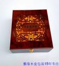 木禮盒包裝定做15年經驗