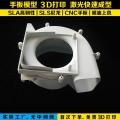 深圳松崗工業級3D打印手板模型