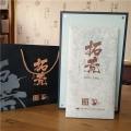 高马山黑茶零售_北京黑茶供应商_?#19981;?#40657;茶