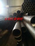广州133*8.5大口径精密钢管20号Q345B厚