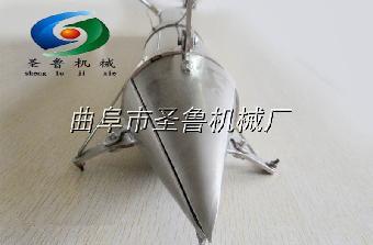 厂家植苗器栽苗器专业栽苗机黄瓜umf视频图片