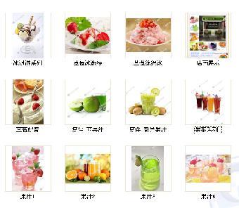 冰沙饮品矢量图