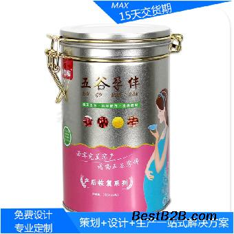 订做鱼肝油胶囊储存铁盒 医药包装金属盒
