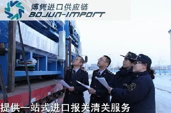 铣刨机进口报关、代理、清关、关税-博隽进口