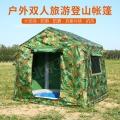 充氣帳篷使用方法戶外露營帳篷
