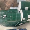 供應日本三菱瓦斯甲基丙烯酸縮水甘油酯GMA