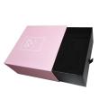 深圳君和源頭包裝設計彩盒印刷加工定制